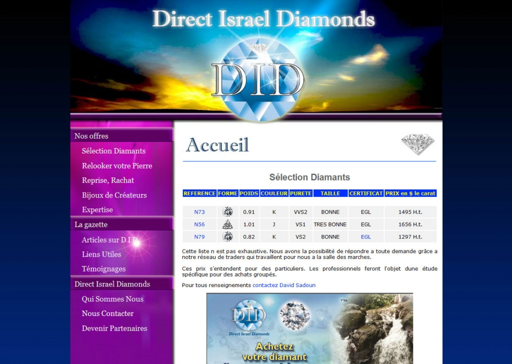 Direct Israel Diamonds web design