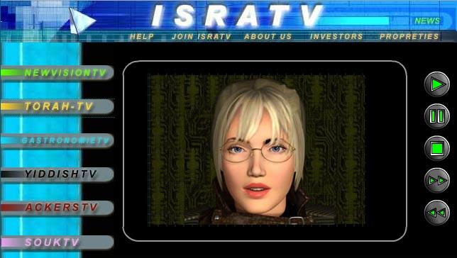 Isra TV