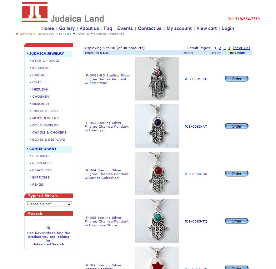Judaica-land wool sales