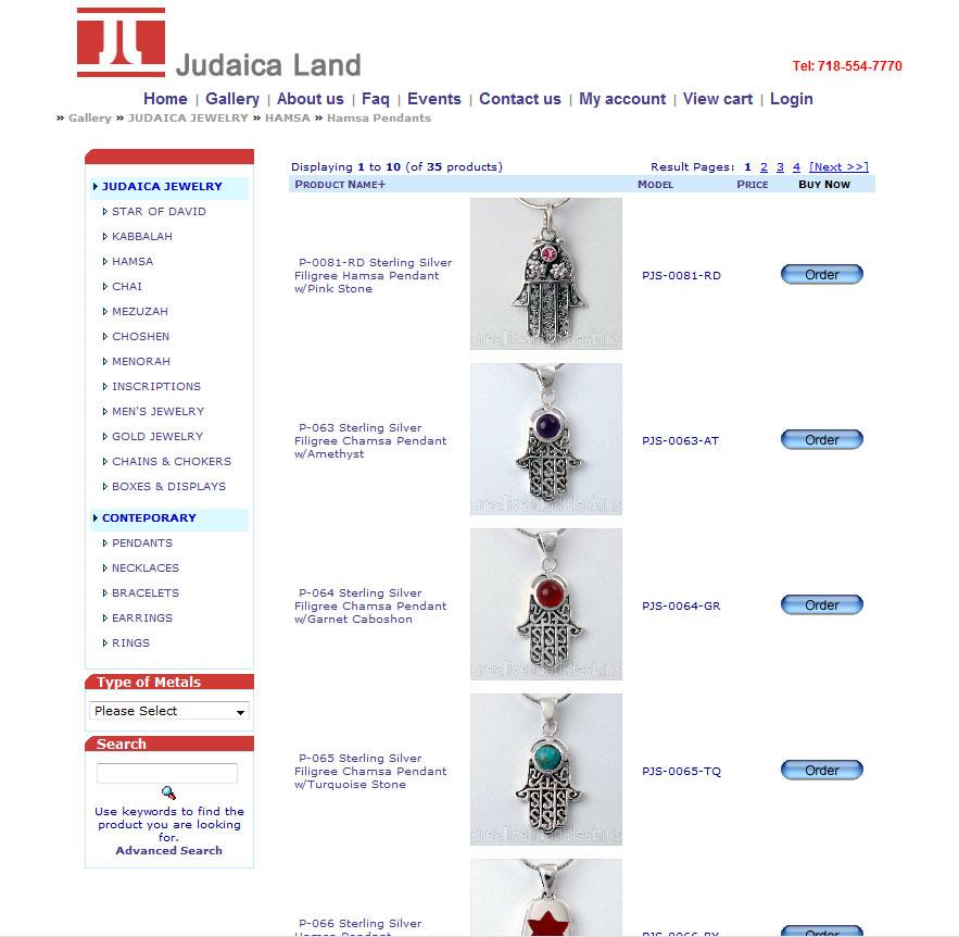 Judaica-land wool sales