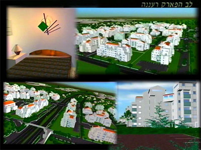 Architectural 3D simulation