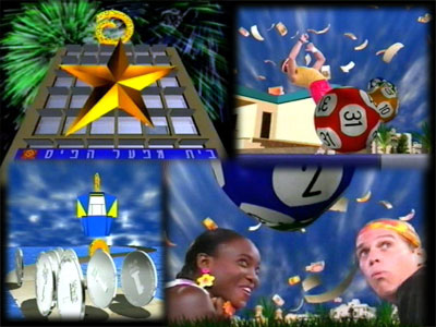 Israel National Lotto 3D animation