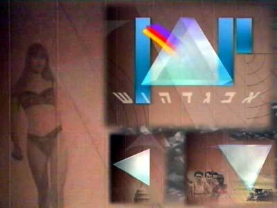 Yoman television Generic