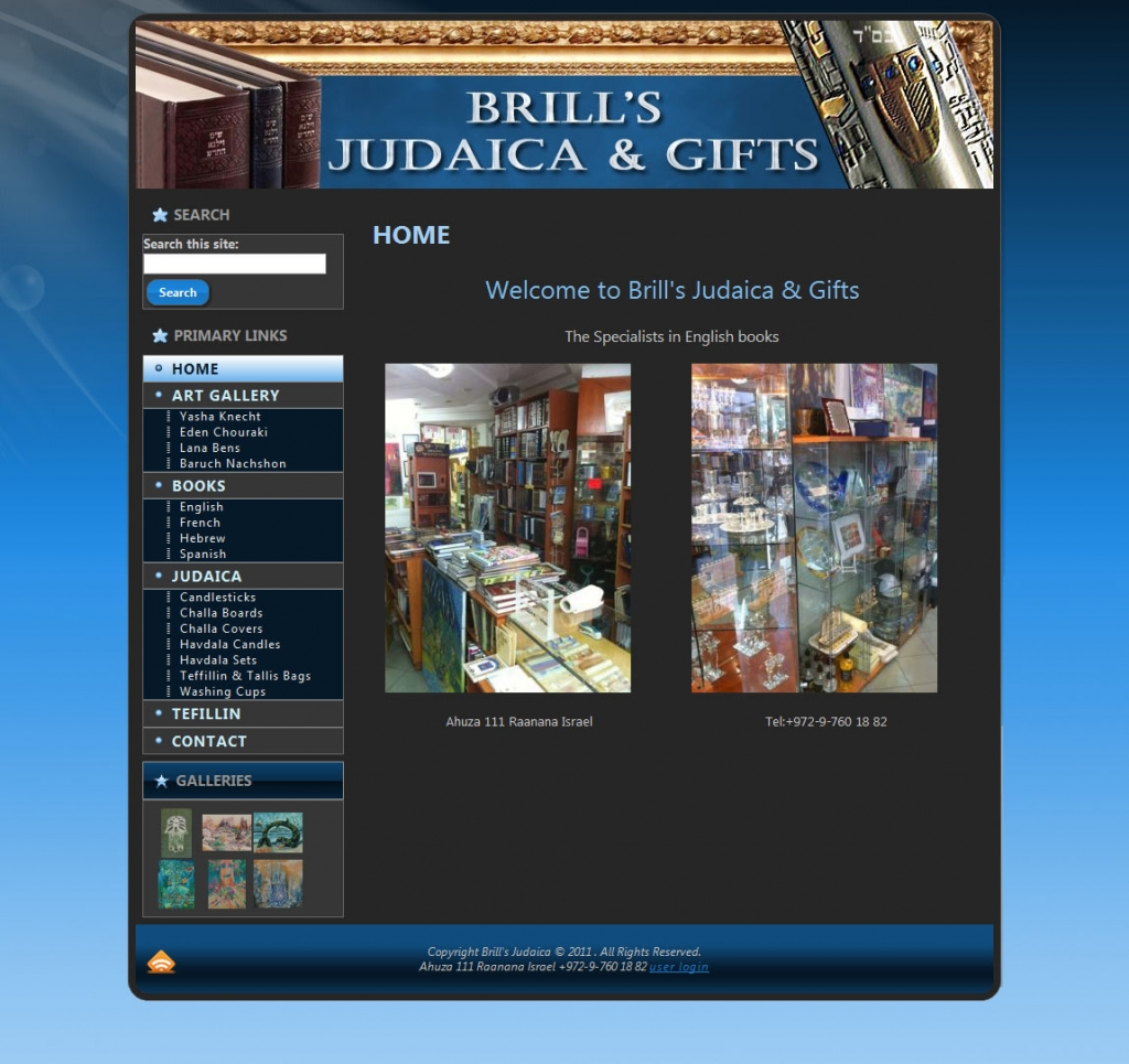 Brills judaica shop