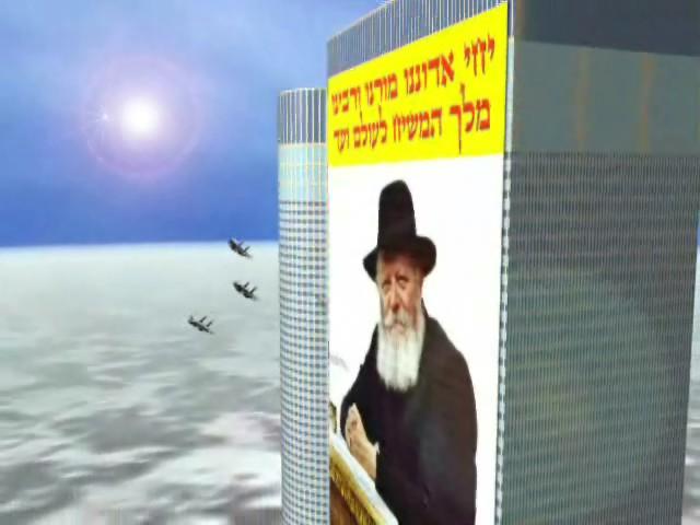 Habad video clip