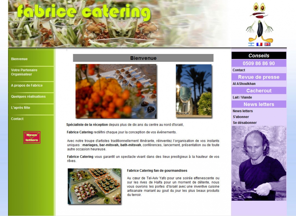 Fabrice catering webdesign