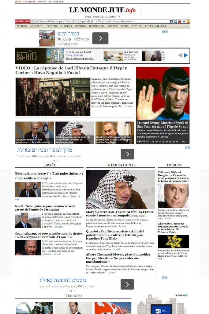Le monde juif